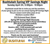 ClubNight_Spring_2016English_Invite